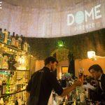 Giovedì Dome Firenze